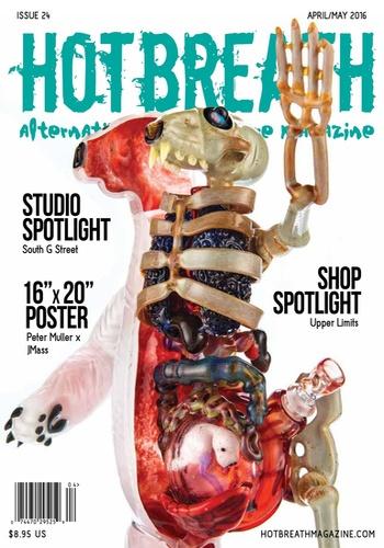 digital magazine HotBreath Magazine publishing software