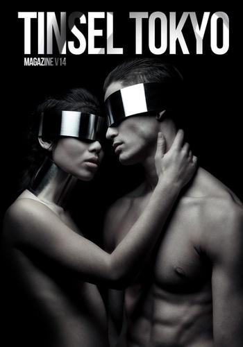 digital magazine Tinsel Tokyo Magazine publishing software