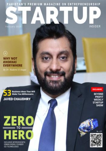 digital magazine Startup Insider publishing software
