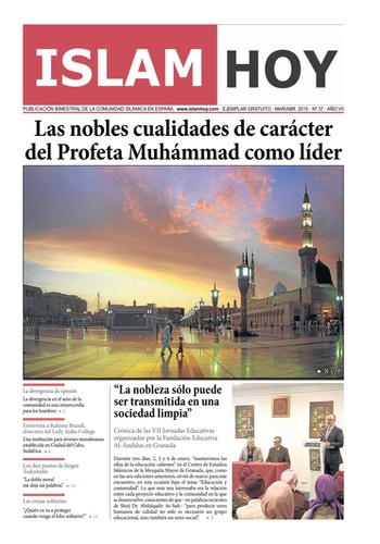 digital magazine ISLAM HOY publishing software